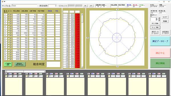 プリフォーム膜厚検査装置